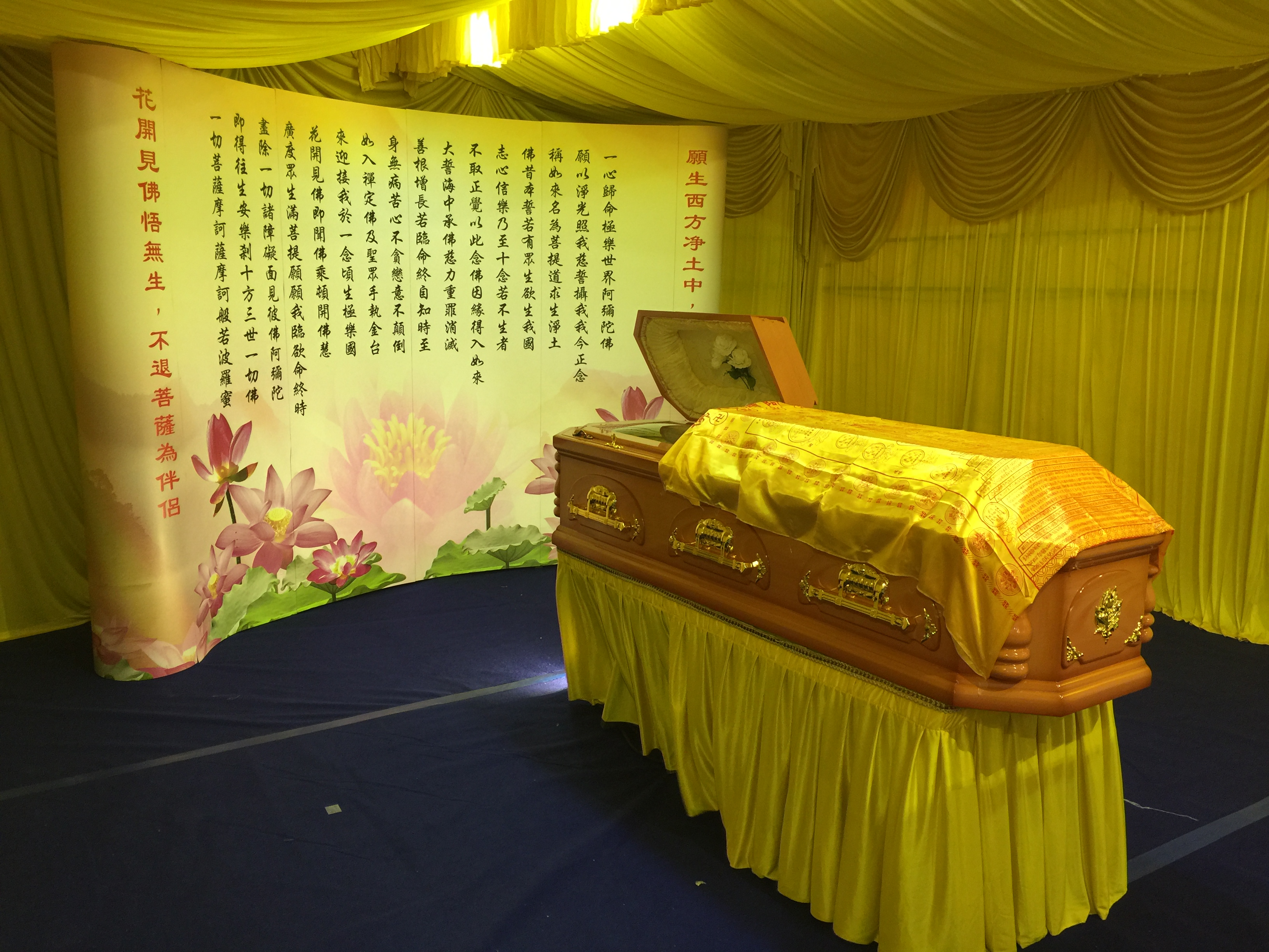 Buddhist Funeral Package