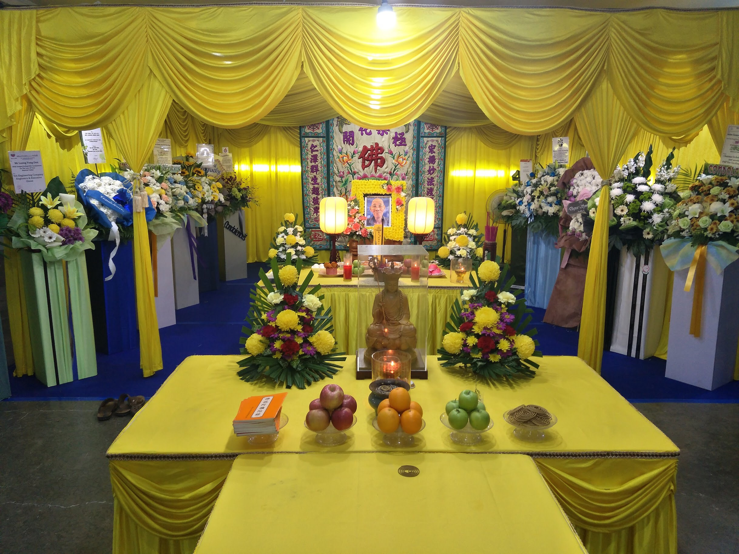 Buddhist Funeral Service